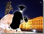Конституционный суд отложил переезд в Петербург до осени