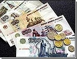 Алексей Кудрин предрекает рост денежной массы на треть