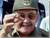 Рауль Кастро помиловал смертников