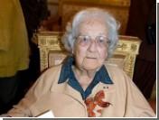 Известный французский антрополог Жермен Тильон скончалась в возрасте ста лет