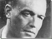 Охотники за нацистами обновили список самых разыскиваемых военных преступников