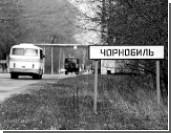 Мир вспоминает Чернобыль