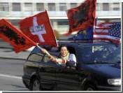 Независимость Косово признали Маршалловы острова