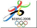 В Китае раскрыт заговор, направленный на срыв Олимпиады