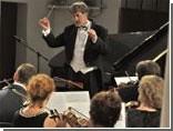 """В Тирасполе пройдет международный фестиваль классической музыки """"Музыкальная весна Приднестровья"""""""