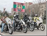 Байкеры Приднестровья отметили мотопробегом День освобождения Тирасполя