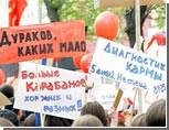 """Новосибирская """"Монстрация"""" пройдет под лозунгом """"Хватит платить дань Москве"""""""