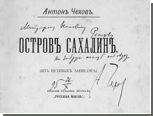 Ассоциация книгоиздателей России выбрала лучшую книгу года