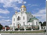 Епископ Тираспольский и Дубоссарский Савва выступил с пасхальным посланием к верующим
