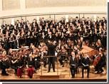 Музыканты Свердловской филармонии после долгих споров отправляются на гастроли в Японию