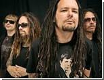 В конце мая в Киеве выступит группа Korn (ВИДЕО)