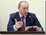 Путин извинился перед деятелями культуры за Минфин и Минэкономразвития