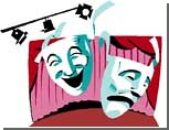 В Челябинске стартует региональный студенческий театральный фестиваль
