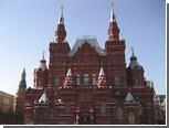 """Москва назвала дату """"Ночи в музее"""""""