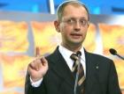 Яценюк осознал, что в парламенте много нехороших людей. И он понял, что он хороший