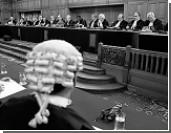 Международный суд отказал Грузии в иске против России