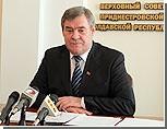Председатель парламента ПМР обсудил в Москве актуальные для Приднестровья вопросы