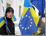 Товарооборот Украины с ЕС с каждым годом уменьшается, но в Киеве все равно не хотят союза с Россией
