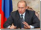 ГПУ открещивается от допроса Путина. Это абсолютная неправда