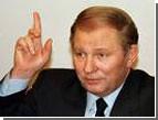 Кучму ничуть не огорчила очная ставка с Мельниченко. Он держался бодрячком