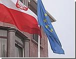В Севастополе по соседству со стрип-клубом открылось консульство Польши