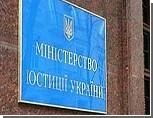 Назначен новый начальник управления юстиции в Одесской области