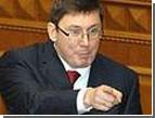 Луценко объявил голодовку. Отныне он будет лишь пить воду