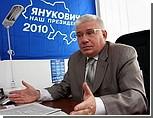 Партия регионов: языковой вопрос не входит в перечень первоочередных проблем Украины