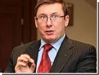 Сегодня суд будет решать оставлять ли больного и начитанного Луценко под стражей