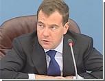 Медведев: нужно ввести тотальное тестирование на наркотики в школах, вузах и на работе