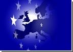 Европа прокомментировала дело Кучмы. Говорит, мол, что-то хохлы темнят