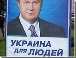 За год правления Януковича жизнь на Украине подорожала на 31%, а зарплаты не выросли