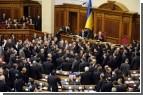 В парламенте назревает конфликт. Желающие блокировать трибуну - в очередь