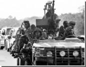 В Кот-д'Ивуаре объявлено о завершении гражданской войны