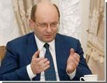 Губернатор Мишарин 13 апреля примет уральцев - в общественной приемной президента РФ