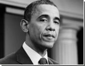 Доходы семьи президента США за год сократились втрое