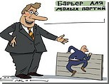 """Проходной барьер на Украине повысят с 3 до 5% и запретят графу """"против всех"""""""