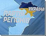 """Вернидубов и Колесниченко поделились сомнениями с севастопольскими """"регионалами"""""""