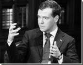 Медведев обещал скоро объявить, пойдет ли он на второй срок
