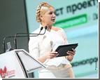 Тимошенко: ГПУ превратилась в дешевое пиар-агентство Януковича