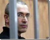 Специалисты проводят независимую экспертизу по делу Ходорковского