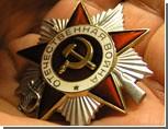 Одесский губернатор в 2 раза сократил список тех, кому помогут накануне Дня Победы