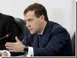 Медведев внезапно решил устроить пресс-конференцию