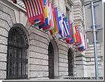 В Вене начались неофициальные переговоры по молдо-приднестровскому урегулированию