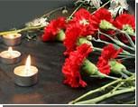 Приднестровье соболезнует семьям погибших в минском метро