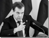 Медведев раскритиковал утечку пантентов за рубеж