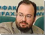 Политолог: у украинской власти есть компромат на Путина