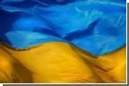 Украине обещают новые возможности. Может быть