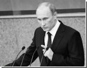 Владимир Путин: В условиях кризиса нельзя быть слабым
