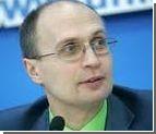 Черняховский призывает украинцев заставить Верховную Раду пойти на перевыборы